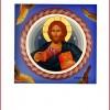 Jesus Pantokrator