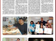 Newspaper Bulgaria