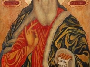 St.Ilia